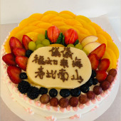 Fruit Arrangement Taart